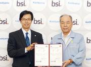 ISO 9001とISO 14001の認証を記念した授与式において