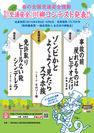 川柳結果発表ポスター