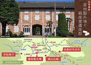 富岡製糸場と周辺観光スポット特集
