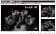 「SonicPLUS」スバル車専用モデル(2014年6月新製品)