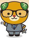 愛媛県イメージアップキャラクター「みきゃん」