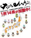 「Japan ebooks」イメージ