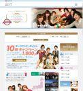 合コンのシャン・クレールWebサイト イメージ