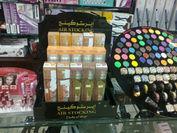 今までのサウジアラビア国内の店舗販売の写真(パッケージの肌の露出部分がテープで隠してある。)