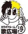 コラボキャンペーン限定ロゴ