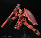 RG 1/144 キャスバル専用ガンダム(4)