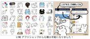 LINEスタンプ化!「ウアモウとおばけちゃん / by 高木綾子」