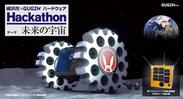 【GUGEN×横浜市】ハードウェアハッカソン「未来の宇宙」