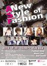 2014年7月29日開催イベントポスター