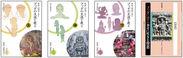 仏教検定協会教材画像(4巻セット)