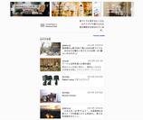WEBサービスSuMiKaの「スミカマガジン」