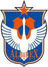アルビレックス新潟タイランド ロゴ