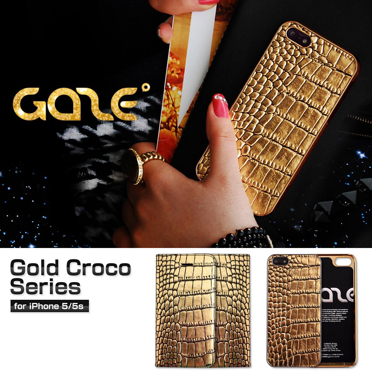 GAZE iPhone 5/5s Gold Croco シリーズ