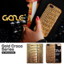 GAZE iPhone 5/5s Gold Croco シリーズ