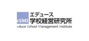 エデュース学校経営研究所 ロゴ