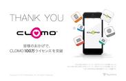 CLOMO、100万ライセンス突破