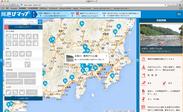 川遊びマップ WEBサイト使用イメージ