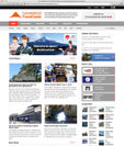 『FUJI-HAKONE-IZU Travel Guide』TOPページ
