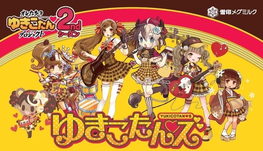 http://www.atpress.ne.jp/releases/48699/img_48699_1.jpg