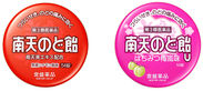 南天のど飴 54錠(缶) 2風味