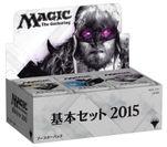 『マジック基本セット2015』ブースターボックス