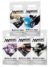『マジック基本セット2015』ブースターパック