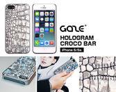 Hologram Croco Bar