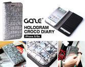 Hologram Croco Diary