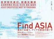 Find ASIA