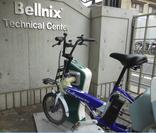 新製品(3)電動アシスト自転車用ワイヤレス充電ポート