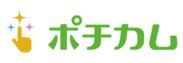 「ポチカム」ロゴ