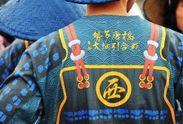 昨年の模様(西軍綱武士衣装)
