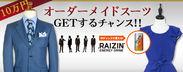 「RAIZIN」メインイメージ