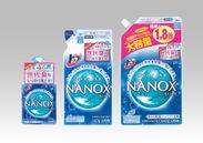 『トップ NANOX(ナノックス)』改良