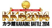KKB2014大会ロゴ