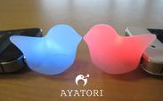 AYATORI Red&Blue 1