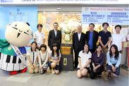8月5日(火) 浜松でのお披露目式