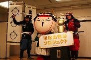 7月28日(月) 東京での除幕式