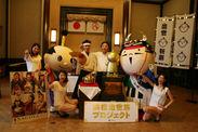 8月4日(月) 名古屋市長表敬訪問