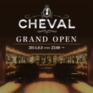CHEVAL OPEN(1)