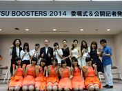 KUSATSU BOOSTERS 2014 新メンバー