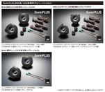 「SonicPLUS」BMW車/MINI車専用モデル(2014年8月新製品)