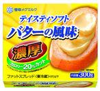 『テイスティソフト バターの風味 濃厚』