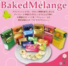 「Baked Melange」1