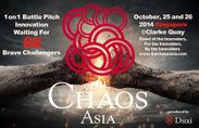 「the CHAOS ASIA 2014」ピッチバトル