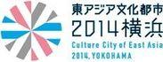 東アジア文化都市2014横浜 ロゴ