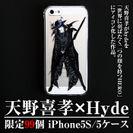 天野喜孝× HYDE iPhoneケース ブラック
