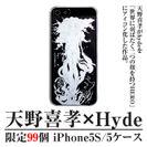 天野喜孝× HYDE iPhoneケース ホワイト
