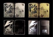SiM Lighter