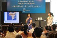 被災地の子どもたちの様子を伝える竹下景子氏